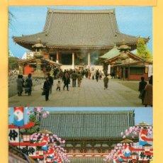 Postales: CATORCE POSTALES DE JAPON SIN CIRCULAR NUEVAS CONTIENE FOTO ADICIONALES . Lote 31889776