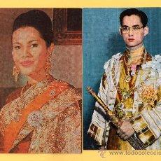 Postales: 15 - PORTALES DE TAILANDIA SIN CIRCULAR BIEN CONSERVADAS VER FOTOS ADICIONALES . Lote 31891308