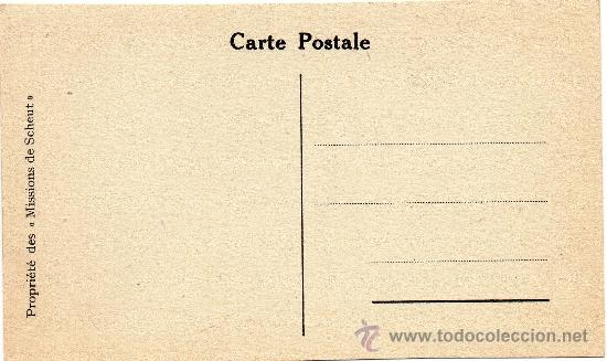 Postales: CHINA, LA RECOLECCION DEL GRANO, PRECIOSA POSTAL - Foto 2 - 32026254