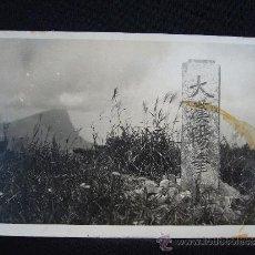 Postales: POSTAL HONG KONG. CHINA.. Lote 32302487