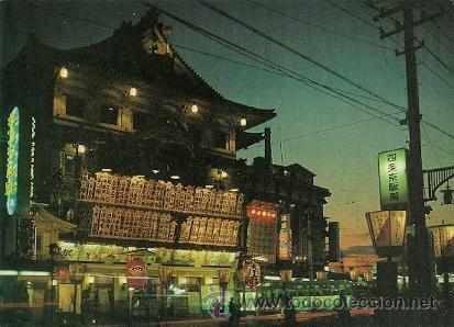 KIOTO- JAPON ( TEATRO ) (Postales - Postales Extranjero - Asia)