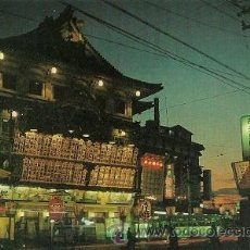 Postales: KIOTO- JAPON ( TEATRO ). Lote 32372915