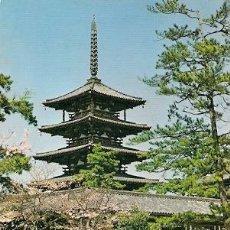 Postales: JAPON. Lote 32373073