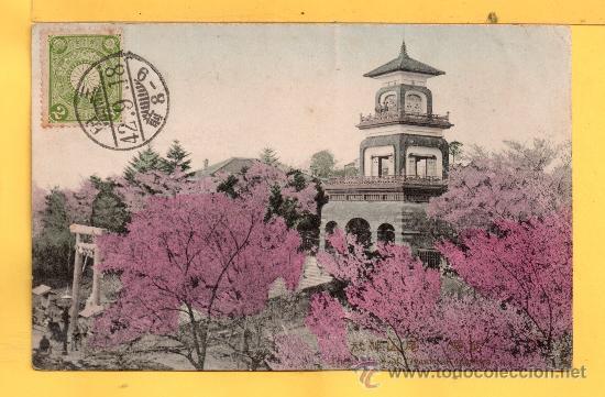 BONITA POSTAL DE JAPON TOKIO CIRCULADA EL 11/8/09 CONTIENE FOTO ADICIONAL (Postales - Postales Extranjero - Asia)
