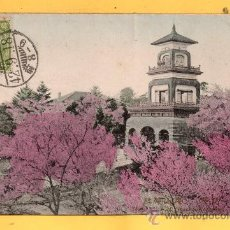 Postales: BONITA POSTAL DE JAPON TOKIO CIRCULADA EL 11/8/09 CONTIENE FOTO ADICIONAL. Lote 32828631