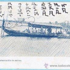 Postales: EMBARCACION DE RECREO. JAPON. ED EN ESPAÑA. UNION POSTAL UNIVERSAL. REV SIN DIVIDIR. CIRC, 1904. Lote 33385469