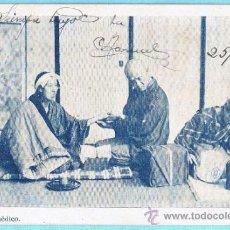 Postales: EL MÉDICO. JAPÓN. ED EN ESPAÑA. UNIÓN POSTAL UNIVERSAL. REV SIN DIVIDIR. CIRC, 1904. Lote 33385493