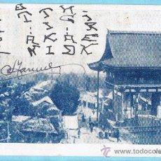 Postales: VISTA DE KIOTO. JAPÓN. ED EN ESPAÑA. UNIÓN POSTAL UNIVERSAL. REV SIN DIVIDIR. CIRC, 1904. Lote 33385506
