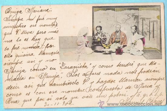 CEREMONIA DEL TÉ. JAPÓN. UNION POSTALE UNIVERSELLE. REV SIN DIVIDIR. CIRCULADA EN SOBRE, 1902 (Postales - Postales Extranjero - Asia)