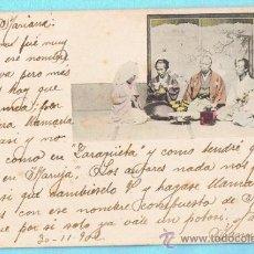 Postales: CEREMONIA DEL TÉ. JAPÓN. UNION POSTALE UNIVERSELLE. REV SIN DIVIDIR. CIRCULADA EN SOBRE, 1902. Lote 33385649