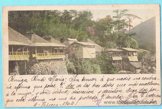 CASAS. JAPÓN. UNION POSTALE UNIVERSELLE. REV SIN DIVIDIR. CIRCULADA EN SOBRE, 1904 (Postales - Postales Extranjero - Asia)