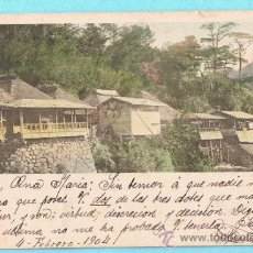 Postales: CASAS. JAPÓN. UNION POSTALE UNIVERSELLE. REV SIN DIVIDIR. CIRCULADA EN SOBRE, 1904. Lote 33385758