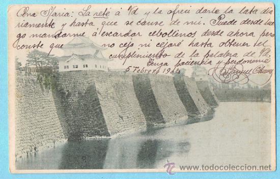 DIQUE. JAPÓN. UNION POSTALE UNIVERSELLE. REV SIN DIVIDIR. CIRCULADA EN SOBRE, 1904 (Postales - Postales Extranjero - Asia)