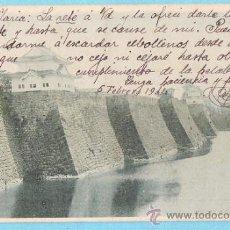 Postales: DIQUE. JAPÓN. UNION POSTALE UNIVERSELLE. REV SIN DIVIDIR. CIRCULADA EN SOBRE, 1904. Lote 33385780