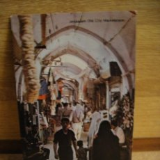 Postales: JERUSALEM - POSTAL SIN CIRCULAR. Lote 33433381