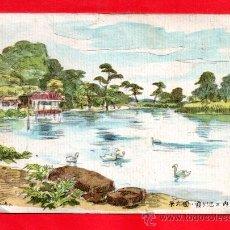Postales: POSTAL DE VISTA DE JAPON CIRCULADA VER FOTO ADICIONAL. Lote 33484205