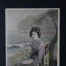 Postales: ANTIGUA POSTAL ORIGINAL DE ÉPOCA - GEISHA SENTADA - JAPON - KOBE AÑO 1919 - GEISHA REF180. Lote 35533819