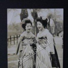 Postales: POSTAL FOTOGRÁFICA ORIGINAL DE ÉPOCA - GEISHAS MAIKOS - JAPON - KOBE AÑO 1925 - GEISHA REF182. Lote 35534008