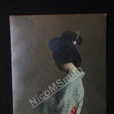 Postales: POSTAL FOTOGRÁFICA ORIGINAL DE ÉPOCA - GEISHA DE PERFIL - JAPON - FECHADA KOBE 1919 - REF184. Lote 50620139