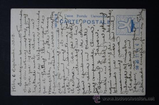 Postales: Antigua Postal Original de Época - Geisha Sentada - Japon - Kobe Año 1919 - Geisha Ref180 - Foto 2 - 35533819