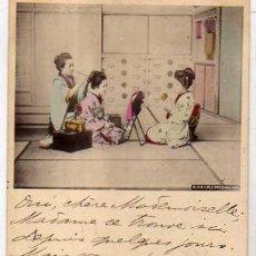 Postales: JAPON CEREMONIA DEL TE. REVERSO SIN DIVIDIR. CIRCULADA.. Lote 35564925