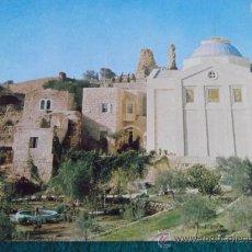 Postales: ISRAEL-V10-NO ESCRITA-ISRAEL-BETHANY. Lote 36040560