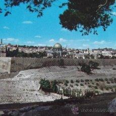 Postales: ISRAEL-V10-NO ESCRITA-ISRAEL-JERUSALEM-. Lote 36040613