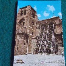 Postales: ISRAEL-V10-NO ESCRITA-ISRAEL-JERUSALEM-. Lote 36040689