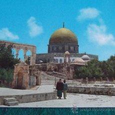 Postales: ISRAEL-V10-NO ESCRITA-ISRAEL-JERUSALEM-. Lote 36040707