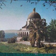 Postales: ISRAEL-V10-NO ESCRITA-ISRAEL-JERUSALEM-. Lote 36040717