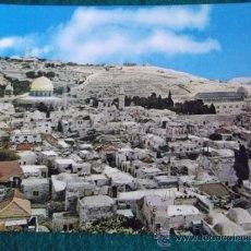 Postales: ISRAEL-V10-NO ESCRITA-ISRAEL-JERUSALEM-. Lote 36040723