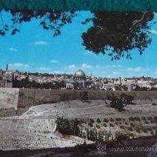 Postales: ISRAEL-V10-NO ESCRITA-ISRAEL-JERUSALEM-. Lote 36040756