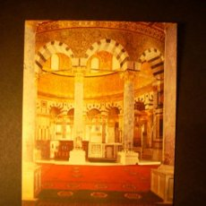 Postales: 1908 ASIA ISRAEL JERUSALEM INSIDE THE DOME OF THE ROCK POSTCARD POSTAL AÑOS 60/70 TENGO MAS POSTALES. Lote 36133435