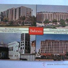Postales: POSTAL DE BAHRAIN: RAMADA HOTEL, WINDTOWER RESTAURANT, GOVERNMENT HOUSE, HILTON - 1982. Lote 36157048