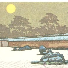 Postales: JAPON POSTAL POSTAL ARTISTICA AÑOS 60-70. Lote 36191440