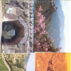 Postales: LOTE POSTALES MURALLA CHINA. Lote 36626323