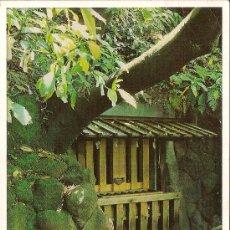 Postais: KAMAKURA (KANAGAWA), SANTUARIO DEDICADO A LA PRINCESA MORINAGA - CIRCULADA. Lote 37167601