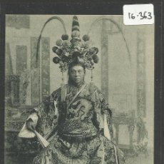 Postales: SINGAPORE -CHINESE ACTOR - (16.363). Lote 37589551