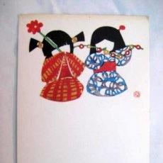 Postales: ANTIGUA POSTAL : ESCENAS JAPONESAS.. Lote 39022868