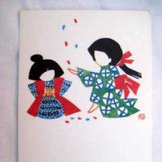 Postales: ANTIGUA POSTAL : ESCENAS JAPONESAS.. Lote 39022869