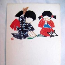 Postales: ANTIGUA POSTAL : ESCENAS JAPONESAS.. Lote 39022870