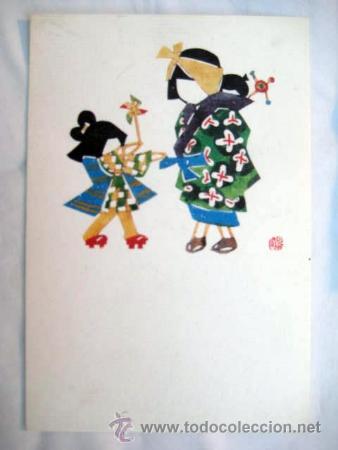 ANTIGUA POSTAL : ESCENAS JAPONESAS. (Postales - Postales Extranjero - Asia)