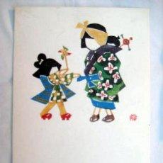 Postales: ANTIGUA POSTAL : ESCENAS JAPONESAS.. Lote 39022872