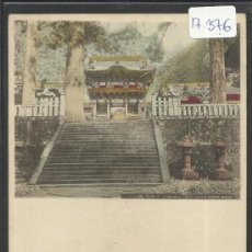 Postales: JAPON - REVERSO SIN DIVIDIR - (17376). Lote 39158546