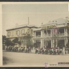 Postales: JAPON - REVERSO SIN DIVIDIR - (17380). Lote 39158589