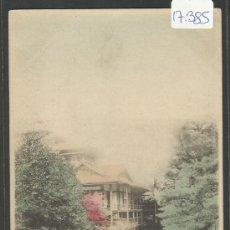 Postales: JAPON - REVERSO SIN DIVIDIR - (17385). Lote 39158634