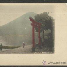 Postales: JAPON - REVERSO SIN DIVIDIR - (17386). Lote 39158646