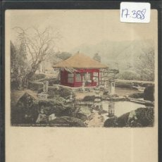 Postales: JAPON - REVERSO SIN DIVIDIR - (17388). Lote 39158667