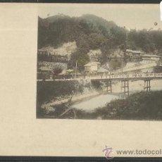 Postales: JAPON - REVERSO SIN DIVIDIR - (17390). Lote 39158684
