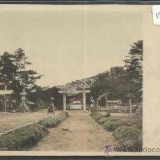 Postales: JAPON - REVERSO SIN DIVIDIR - (17391). Lote 39158691